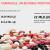 Studiu Frames: Farmaciile se pregătesc pentru vârful de sezon. Un business extrem de profitabil în România